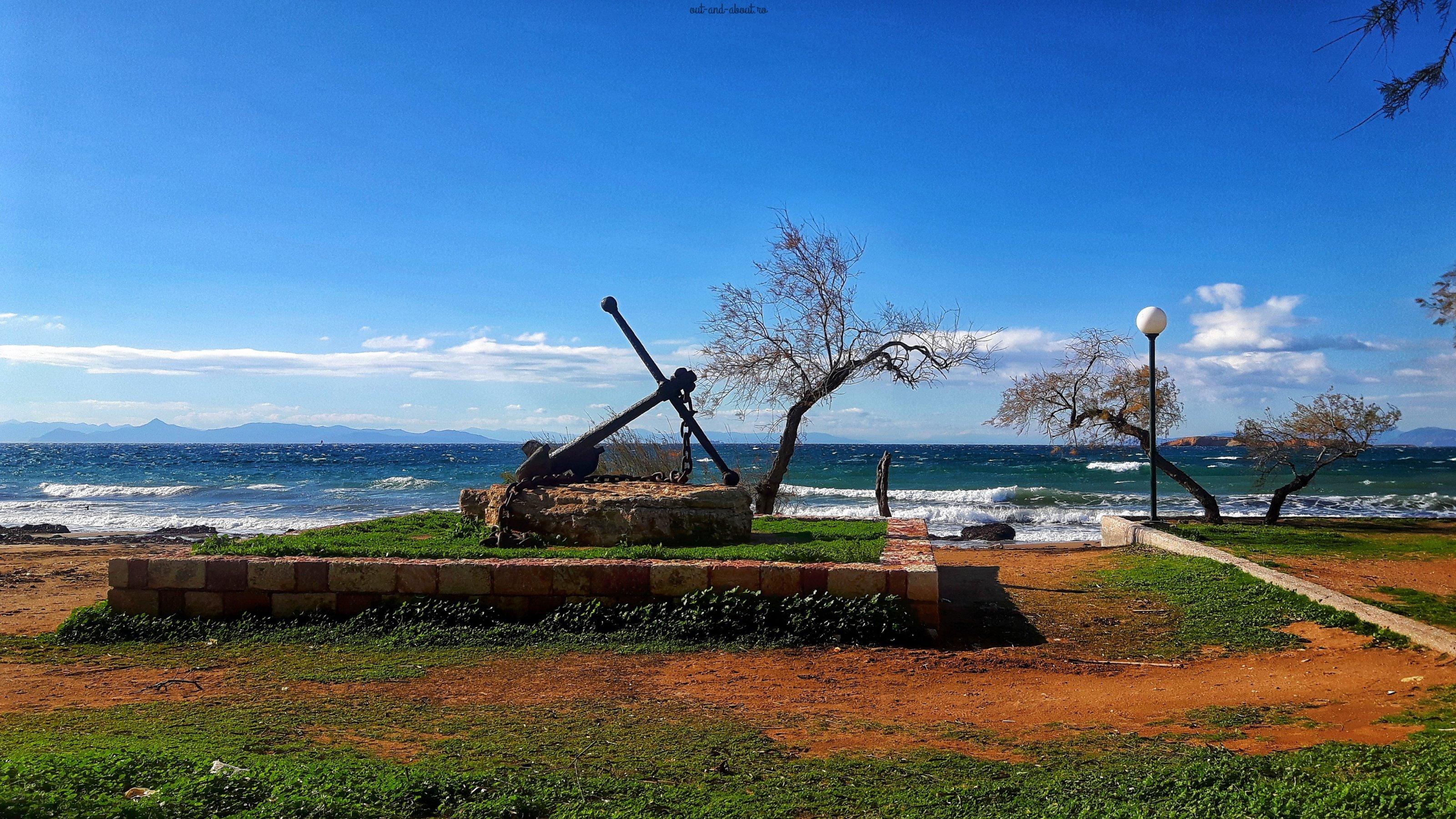 atena beach