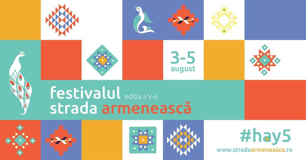 Festivalul Strada Armeneasca V
