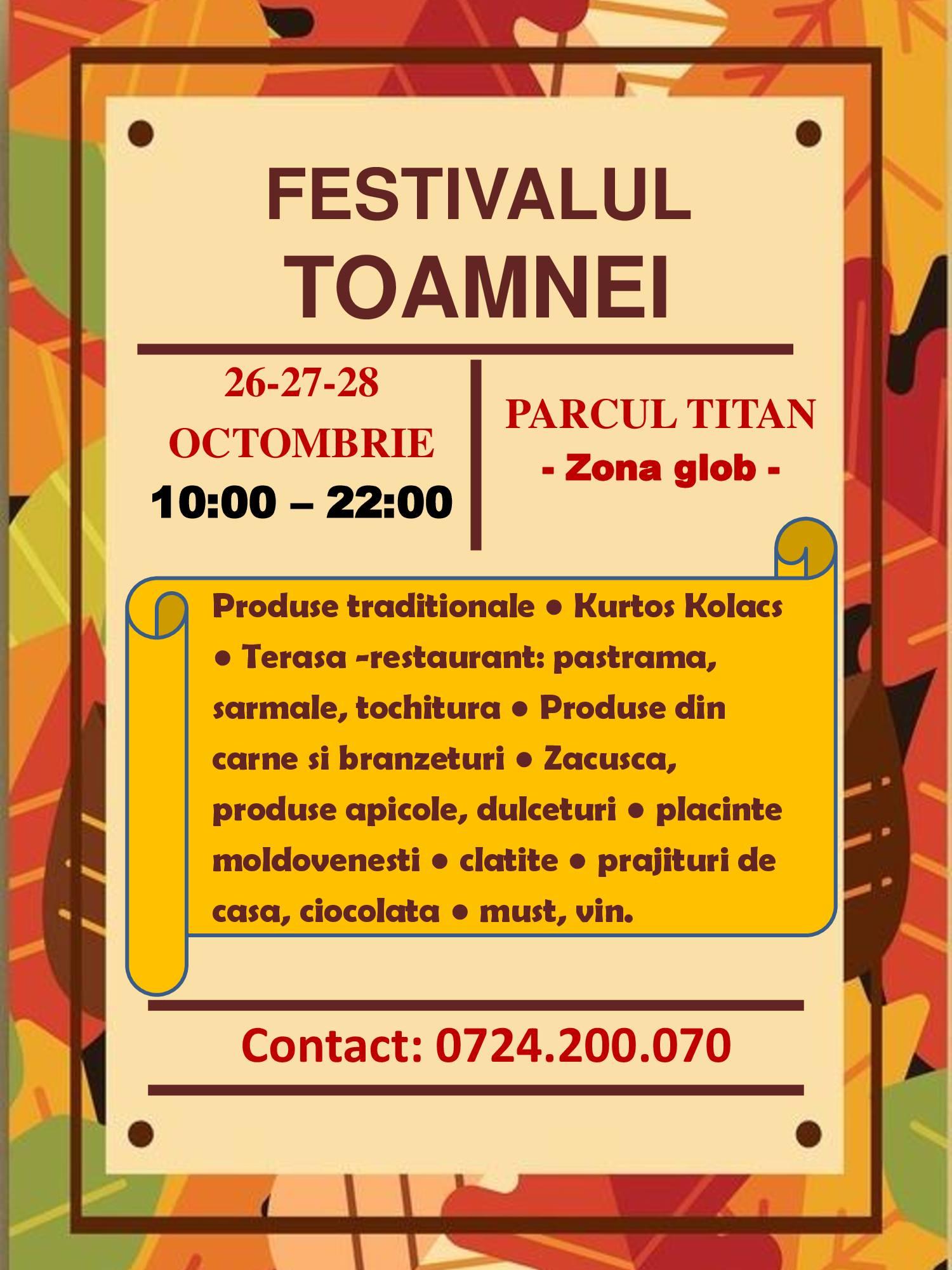 Festivalul Toamnei