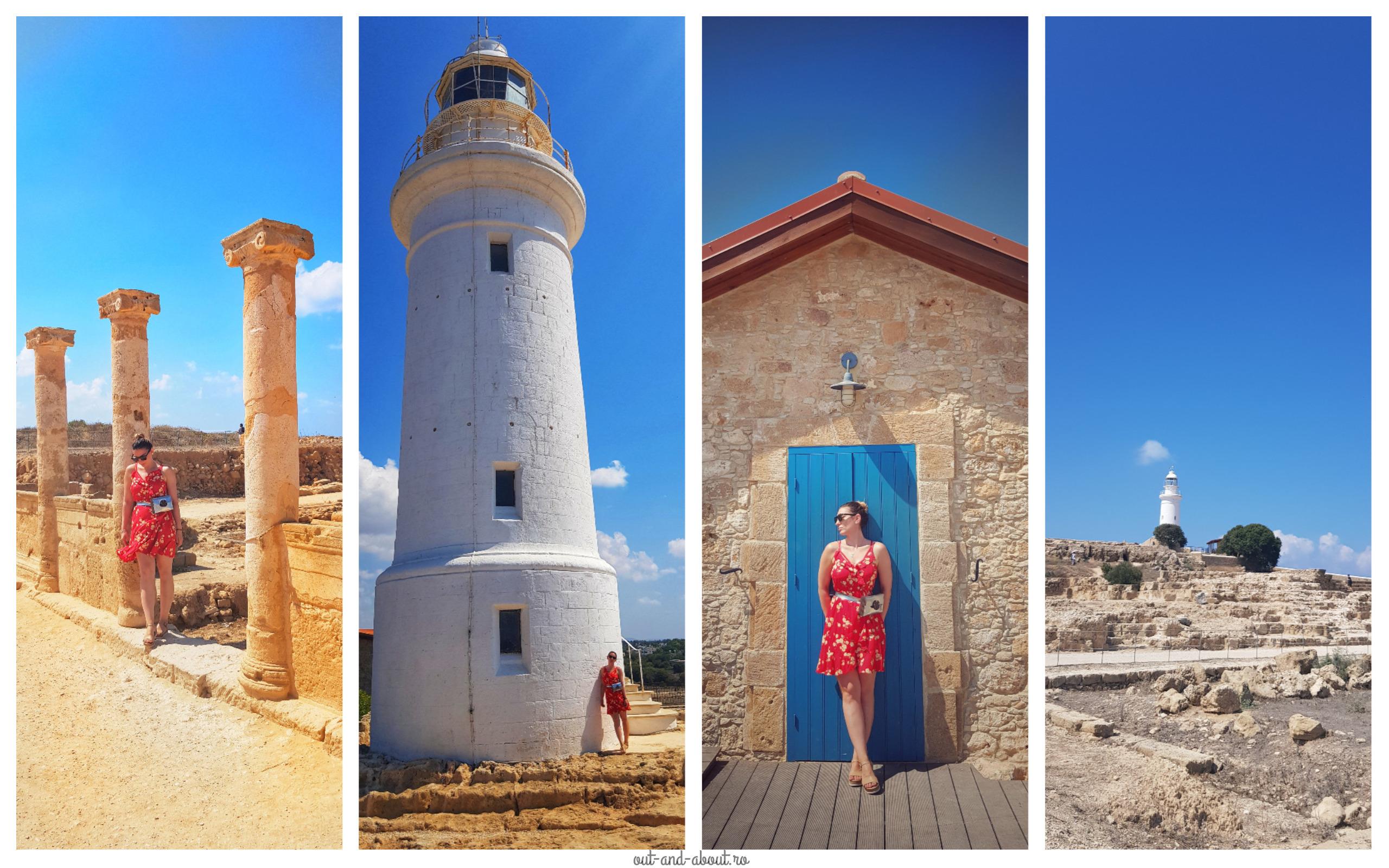 Sit-ul arheologic Paphos