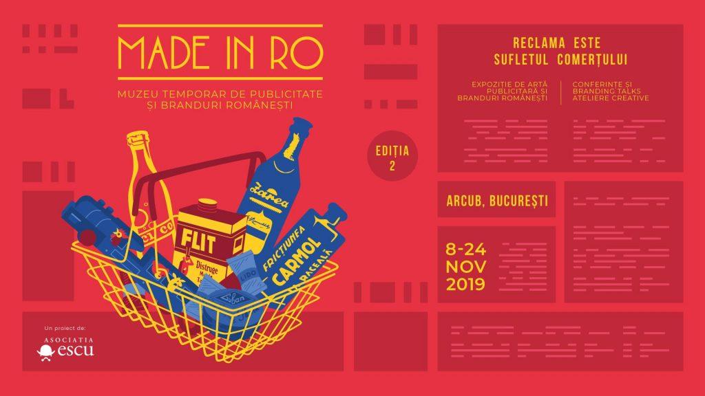 Muzeu temporar de publicitate si branduri romanesti weekend 8-10 noiembrie