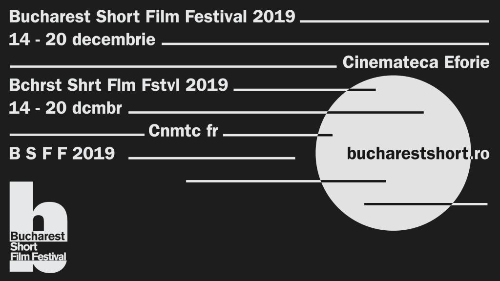 Bucharest short film festival weekend 13-15 dec