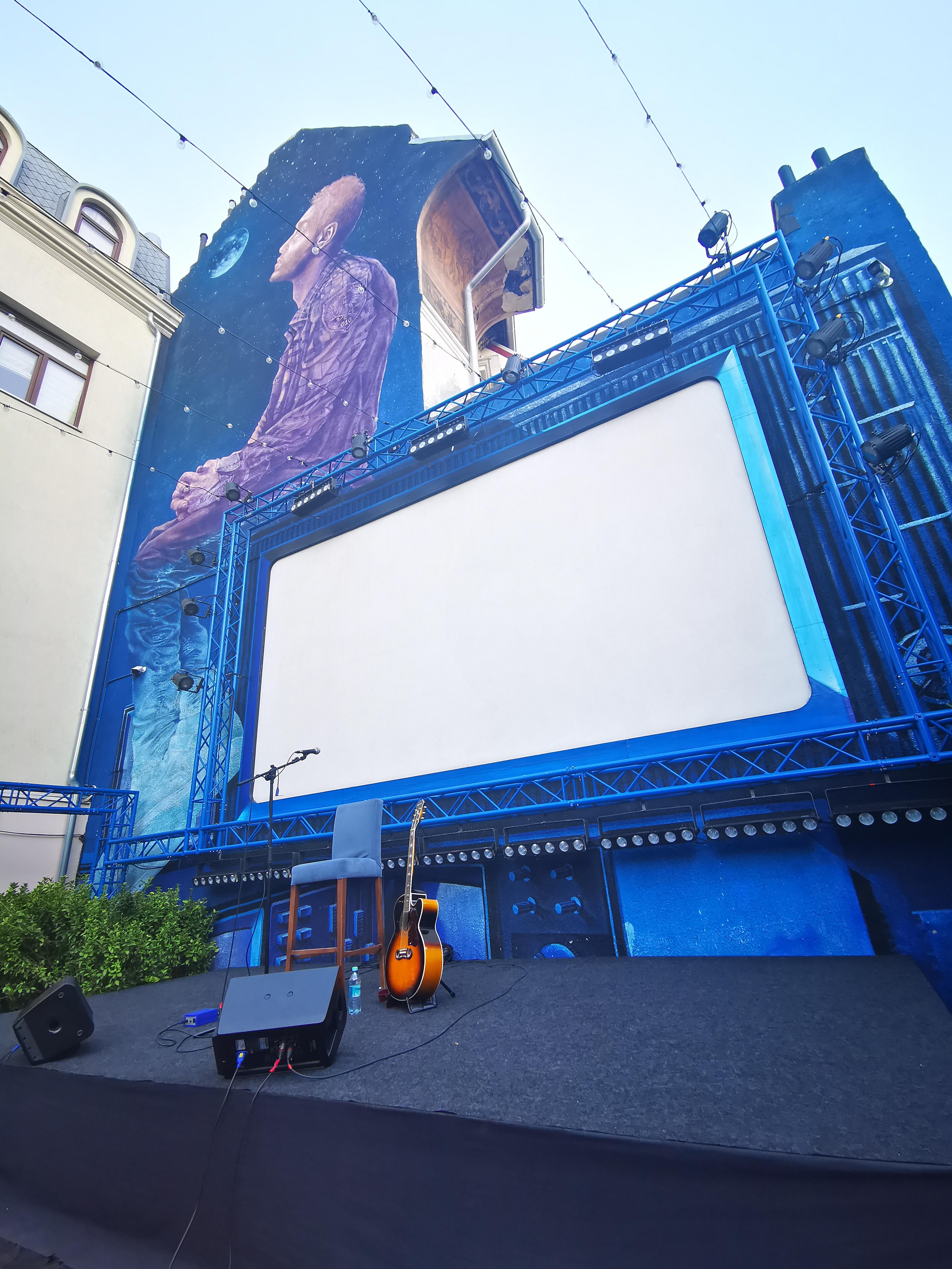 scena grădina cu filme